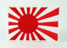 JAPANESE RAISING SUN MILITARY NATIONAL FLAG EMBROIDERED IRON/SEW ON PATCH BADGE