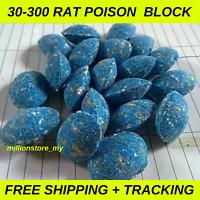 30 - 300 PCS Rat Poison Blocks bait killer rodenticide rodent bait poison