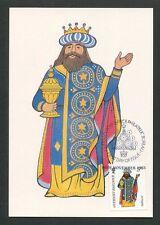 GUERNSEY MK 1985 WEIHNACHTEN CHRISTMAS NAVIDAD CARTE MAXIMUM CARD MC CM d9172