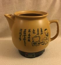 Chinese Herbal Medicine Cooker Sunpentown NY-636 3-4/5-Liter