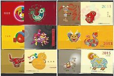 CHINA 2004-1 2015-1 Full Booklet x 12 New Year Ram Stamp SB52 Zodiac Monkey