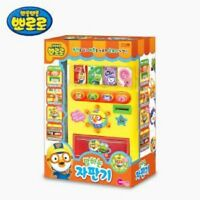 HUADA TOY Pororo Talking Vending Machine Roleplay For Kids Movie Character