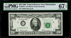 $20 1969 Federal Reserve Note Philadelphia PMG 67 EPQ Superb Gem Uncirculated