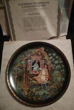 Porcelain Legend of The Snowmaiden Lel's Serenade Russian Fairy Tales Plate