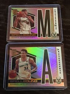 giannis antetokounmpo Spellbound Lot.
