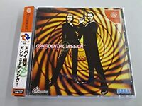 Confidential Mission DC Sega Dreamcast Spine From Japan (good condition)
