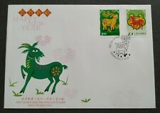 Taiwan 2002 2003 Zodiac Animal Lunar New Year Goat Stamps FDC 台湾生肖羊年邮票首日封(offer)
