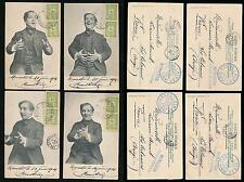 TURKEY MONASTIR RAOUL VINAY 1904 PPCs HANDSTAMPS + SIGNATURES 4 CARDS 10pa PAIRS