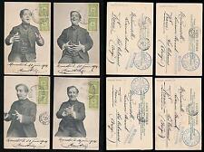 TURKEY MONASTIR RAOUL VINAY 1904 PPCs HANDSTAMPS + SIGNATURES 4 CARDS 10pa PAIRS