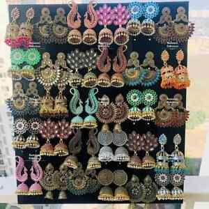 Indian Jhumka Jhumki Dangle Earring Vintage Silver Gold Tassel Bell Drop Earring