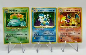 Pokemon Card - Venusaur & Blastoise & Charizard - Base set Japanese Excellent