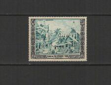 Royaume du Laos 1 timbre non oblitéré 1954 poste Aérienne Jubilé S. Vong /T2768