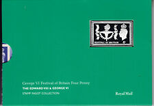 GB GEORGE VI FESTIVAL OF BRITAIN SILVER INGOT STAMP ROYAL MAIL / MINT