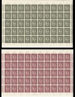 SALE Stamp Germany Sc B247-8 Sheet 1943 WWII 3rd Reich Goldsmith Knight MNH