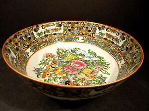 Antique Chinese Qing Hand Painted Famille Rose Fencai Deep Footed Bowl Gold Gilt