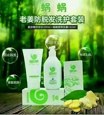 WOWO Pure Ginger Shampoo/ Nutrition Hair Mask