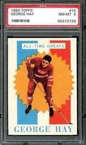 1960-61 TOPPS #15 GEORGE HAY PSA 8 RC ROOKIE RED WINGS HOF  *DS7349