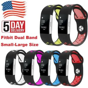 Silicone Watch Band Bracelet Wrist Strap Belt for Fitbit Charge 2 Dual Band