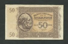 More details for greece  50 drachmai  ionian 1941 italian occupation krause m14  banknotes
