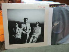 Ippu-Do Lunatic Menu New Wave Synth Japan LP YMO original oop rare vinyl '82!!