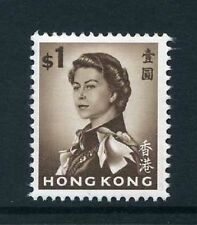 Mint Hinged Hong Kong Stamps (Pre-1997)
