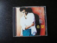 Hong Kong Hacken Lee HOPE Star Records Hong Kong CD