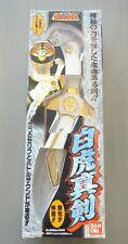 Bandai 1993 Dai Rangers Japan White Ranger Saba Sword