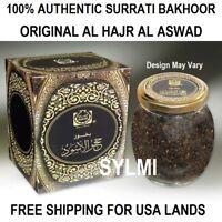 Surrati Bakhoor HAJAR AL ASWAD Oudh Incense Arabic Fragrance/Bakhour Perfume/Oud