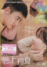 Unforgettable DVD Kim So Hyun D.O. EXO Korean NEW Eng Sub R3