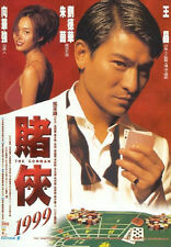 Andy Lau CONMAN 1999 VCD Movie Film Hong Kong Athena Chu Wong Jing