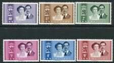 Luxembourg - 1953 Mariage Royal SG 563-568 non montés Comme neuf V21202