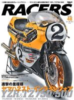 RACERS Vol.48 / YAMAHA YZR&TZ750/500 / Japanese Bike Magazine