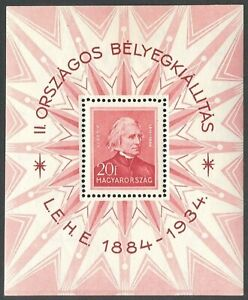 Hungary, 1934, Franz Listz souvenir sheet, mint
