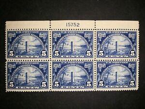 RIV: US MH 616 TOP Plate Block of Six Huguenot-Walloon 5 cent 1924 mint 2G