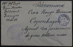 RARE 1918 Germany Prisoner of War Censor Cover cancelled Hann Munden