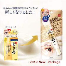 ☀Sana Nameraka Honpo Soymilk Isoflavone Wrinkle Eye Cream Skin Care aging 20g