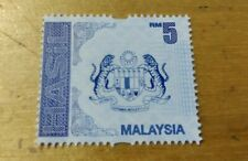 Malaysia RM5 Duty Revenue Stamp Hasil Setem 1v single MNH clean FV RM5 NO PAYPAL