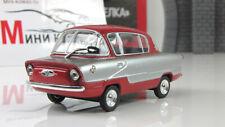 """Scale model 1:43, IMZ-NAMI-A50 """" Belka"""""""