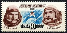 Russia 1976 SG#4554 Space Flight Soyuz 21 MNH #D53399