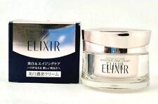 US SHIP NEW Shiseido Elixir Whitening & Revitalizing Care,45g, Japan