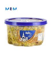 Halva AL BURJ extra pistachio 400 gr