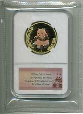 2017 S Tri-Metal China Panda Singapore Coin Fair with COA!!  Mintage Only 500!!