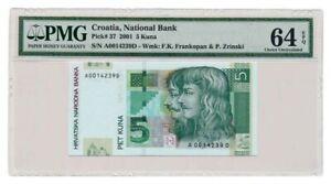 CROATIA banknote 5 KUNA 2001. PMG grade MS-64 EPQ