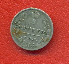 RUSSIA RUSSLAND SILVER COIN 5 KOPEKS 1819s 1534