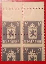 BULGARIA 1945, 9 LV. COAT OF ARMS, ERROR, SHIFTED PERFORATION, FREE SHIPPING!!!