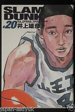 JAPAN Takehiko Inoue manga: Slam Dunk Complete Edition vol.20