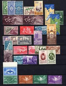 Egypt 1956-1957 commemorative year sets MNH