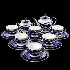 Russian Imperial Lomonosov Porcelain Tea set Cocoon 6/20 22k Gold Russia Cobalt
