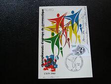FRANCE - carte 1/5/1980 (gymnastique lyon) (cy55) french