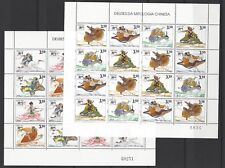 Macau Macao 1992 1993 八仙 Mini S/S x 2 God of Chinese Mythology 1 stamps
